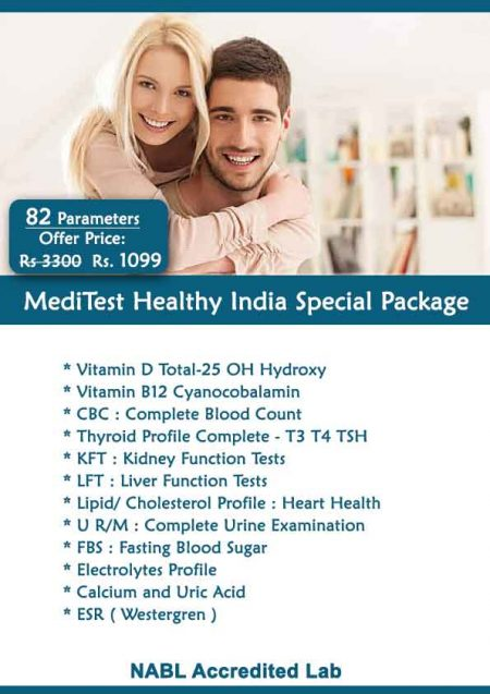 Healthy India package