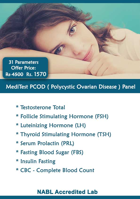 MediTest PCOD ( PCOS ) Panel